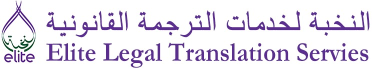 Elite Legal Translation Services
